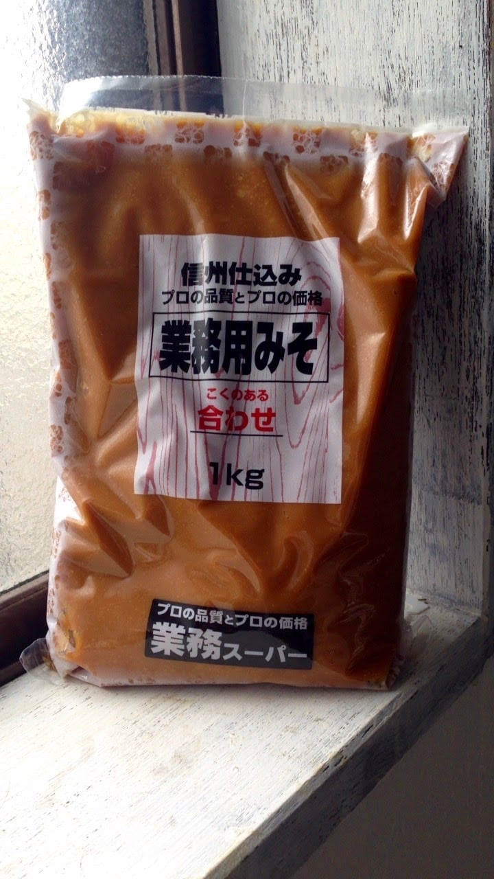 業務スーパー 業務用味噌