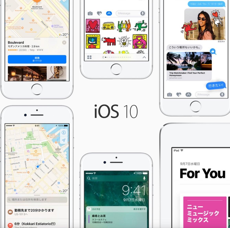 ios10-update