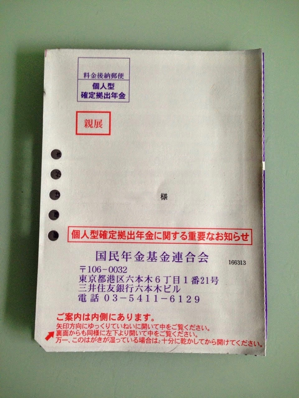 sbi-4k