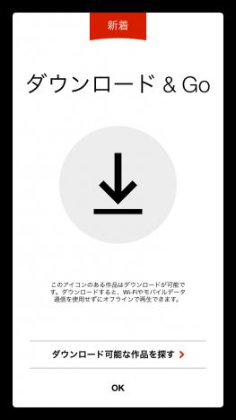 netflix-download