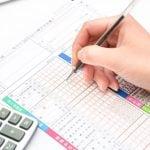 ふるさと納税、確定申告時に必要な寄付金受領証明書について解説